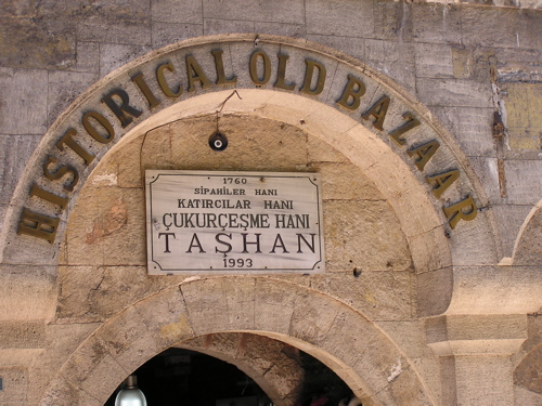 tas-han-entrance.jpg
